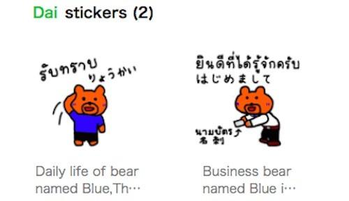 Profile_20160208a_line