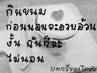 20150206a_poem2-kanom