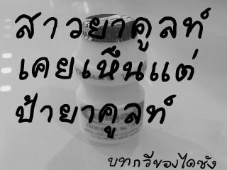 20150206a_poem3-yakult