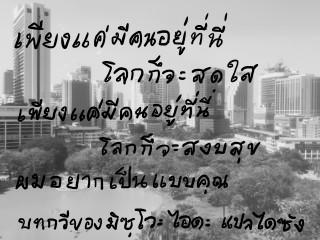 20150206a_poem4-wantbe