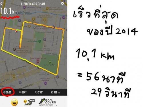 20150210a_run