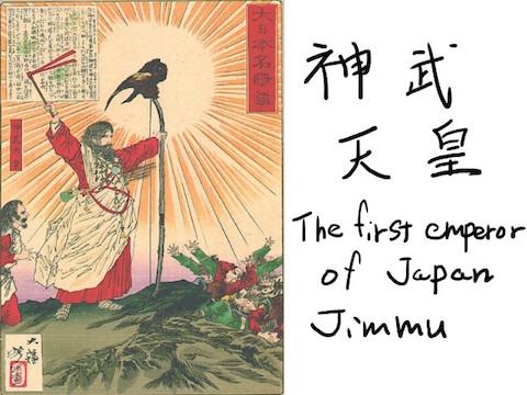 20150211a_jimmu