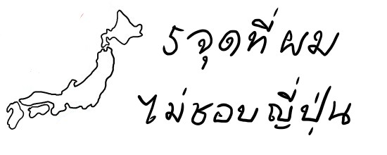 20150214a_550220
