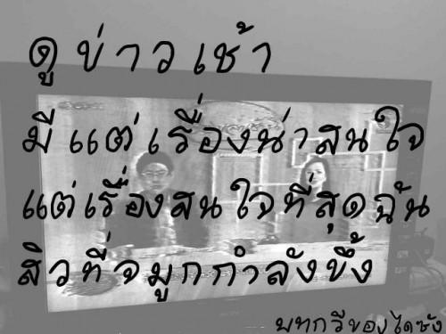 20150220a_poem3a
