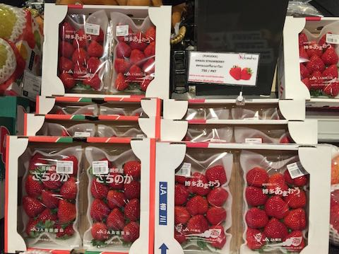 20150222a_strawberry