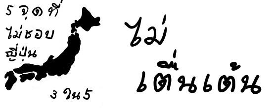 20150223a_550220