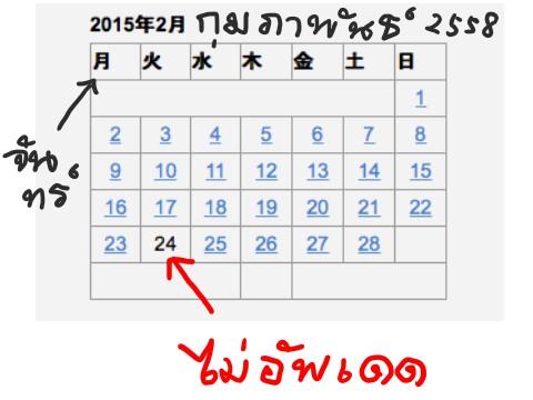 20150301a_bolg