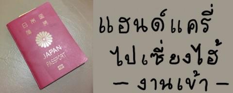 20150310a_550220