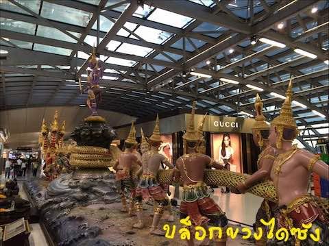 20150315a_airportbkk