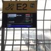 แฮนด์แครี่ไปเชี่ยงไฮ้ 7 – ออกจากสนามบิน –
