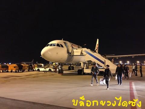 20150317a_airplane