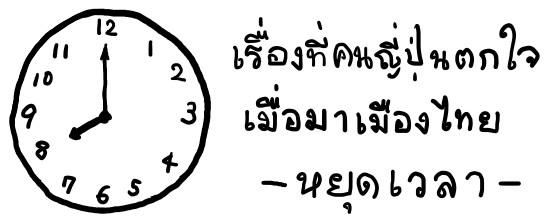 20150321a_550220