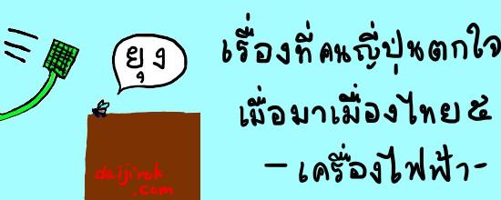 20150323a_550220