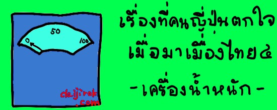 20150324a_550220