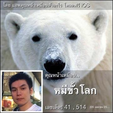 20150411a_dai4