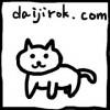 """ได: แนะนำเล่นเกม""""สะสมแมว""""(Neko Atsume, ねこあつめ)1"""
