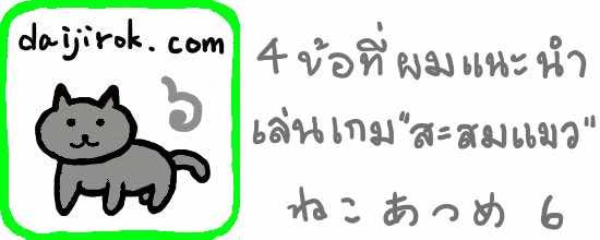 20150507a_550220
