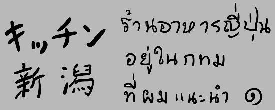 20150508a_550220