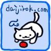 """ได: แปลสมุดแมวของ""""สะสมแมว""""(Neko Atsume, ねこあつめ)8"""