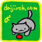 """ได.แปลสมุดแมวของ""""สะสมแมว""""(Neko Atsume, ねこあつめ)9"""