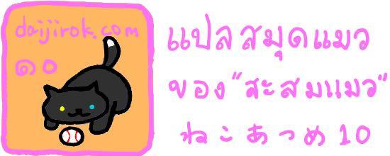 20150519a_550220