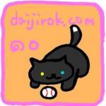 """ได: แปลสมุดแมวของ""""สะสมแมว""""(Neko Atsume, ねこあつめ)10"""
