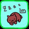 ได: แมวนอนได้บนหมาได้? จริงด้วย^^ รูปแมวนอนอยู่17รูป