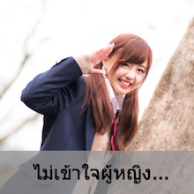 20150526a_eye