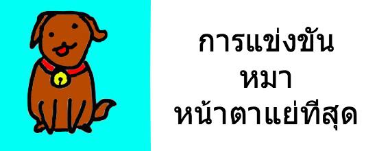20150527a_550220