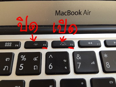 20150531a_keyboardLight
