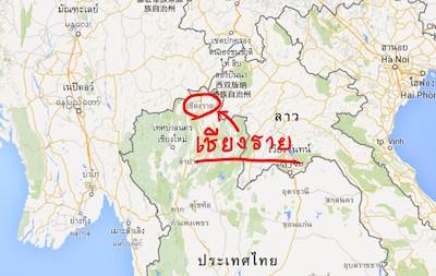 20150601a_chiangrai