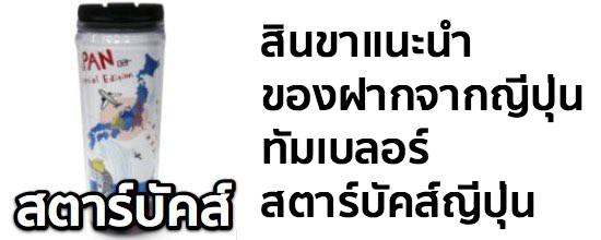 20150702a_550220