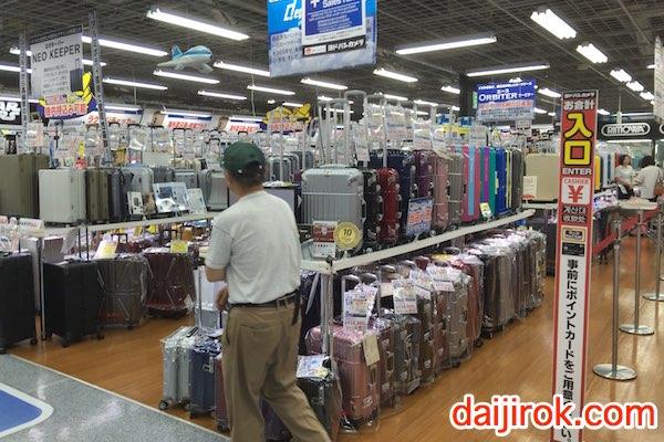 20150820a_suitcase