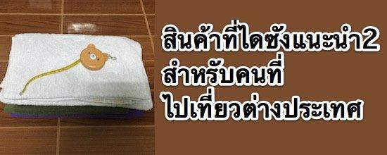 20150910a_550220