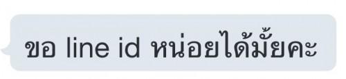 20150926a_plzid