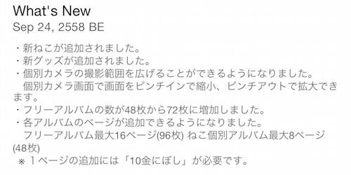 20150927a_jp