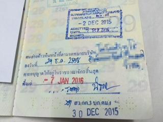 20160106_visa