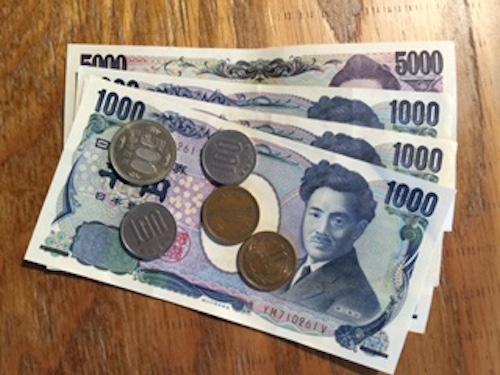 20160110a_money