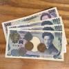 ได: ถ้าคนไทยไปญีปุ่นและทำงานที่ญี่ปุ่น ได้เงินเดือนขั้นตำเท่าไร?