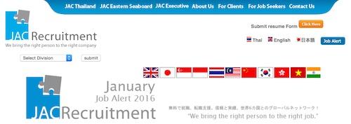 20160112a_jac