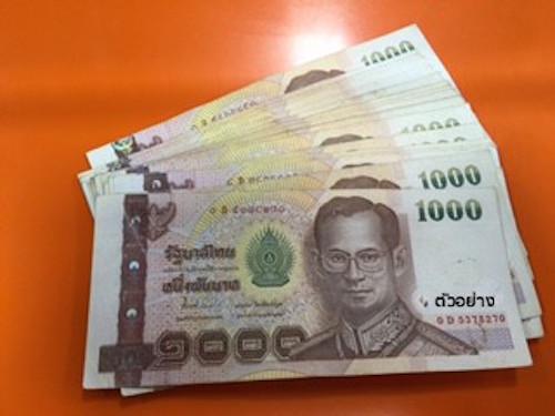 20160115a_money
