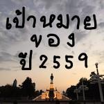 20160116a_top