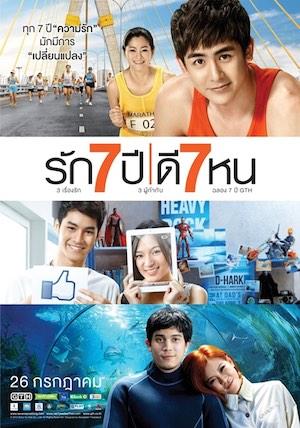 20160119a_movie