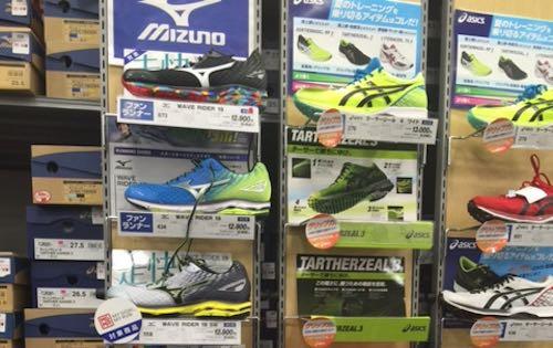 20160119a_shoes