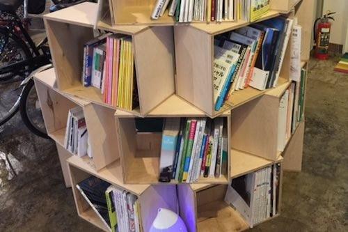20160130a_books