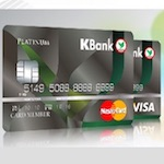 ได: ผมแนะนำบัตรเครดิตฟรีเทพที่ผมก็ใช้อยู่สำหรับชอบไปเที่ยวต่างประเทศ