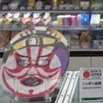 ได: แนะนำสินค้ามาส์กหน้าโดเรม่อนและลายหลายอย่าง เหมาะกับของฝากจากญี่ปุ่น