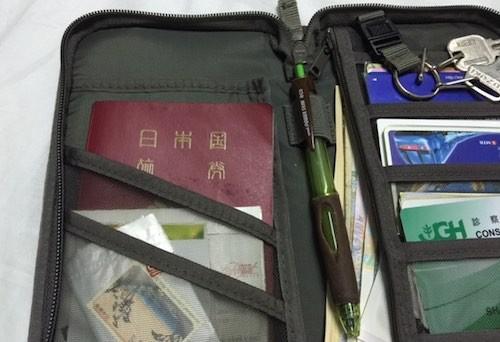 20160218a_passportcase