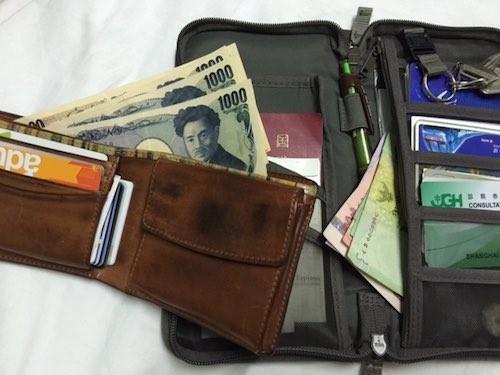20160219a_moneychange
