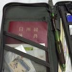 ได: แนะนำสินค้ากระเป๋าสำหรับพาสปอร์ตของไดซัง